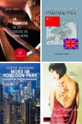 eBook: Hong Kong