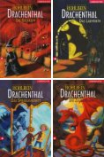 ebook: Drachenthal