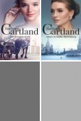 eBook: cartland romane